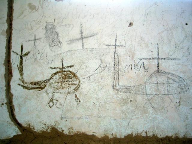 Children's war art, Kapisa Province, Afghanistan